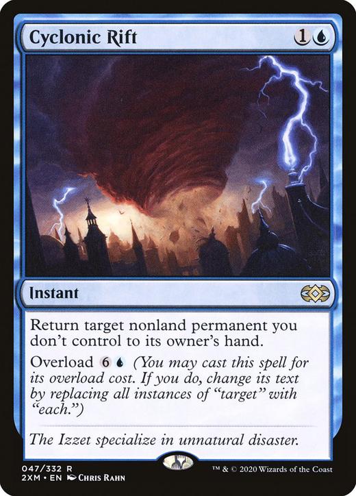 Cyclonic Rift image