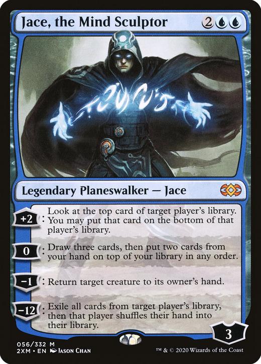 Jace, the Mind Sculptor image