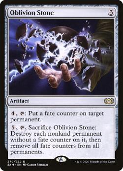 Oblivion Stone image