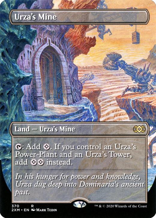 Urza's Mine image