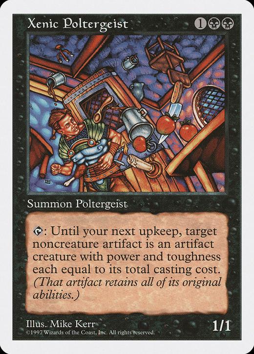 Xenic Poltergeist image