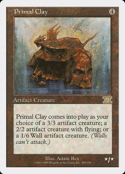 Primal Clay image