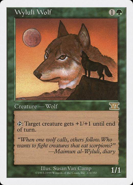 Wyluli Wolf image