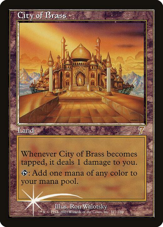 City of Brass image