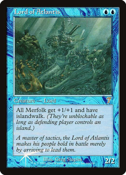 Lord of Atlantis image