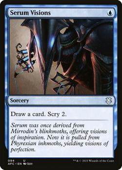 Serum Visions image