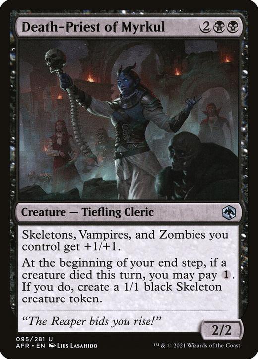 Death-Priest of Myrkul image