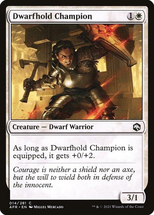 Dwarfhold Champion image
