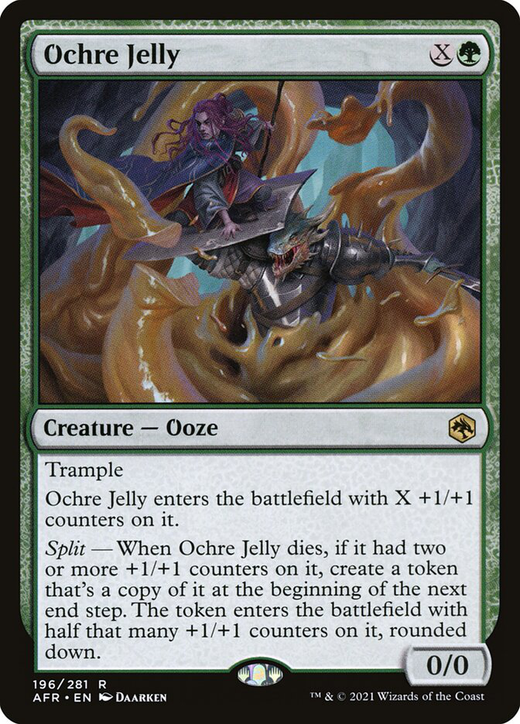 Ochre Jelly image