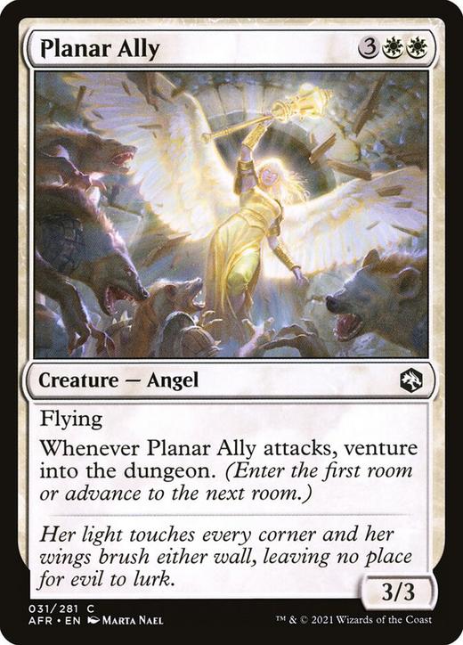 Planar Ally image