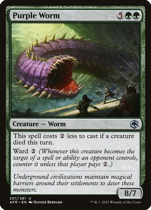 Purple Worm image