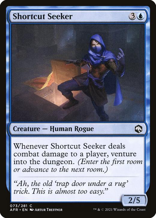 Shortcut Seeker image