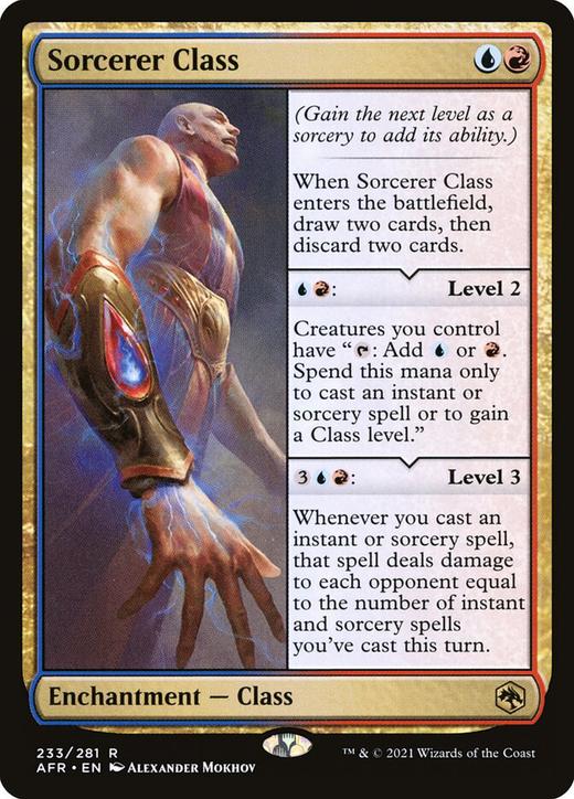 Sorcerer Class image