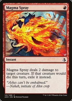 Magma Spray image