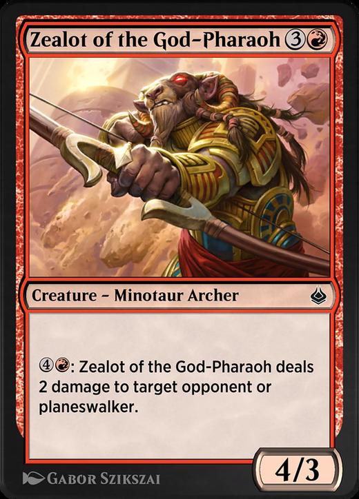 Zealot of the God-Pharaoh image