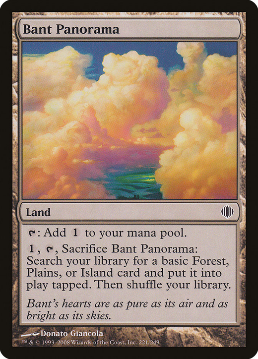 Bant Panorama image