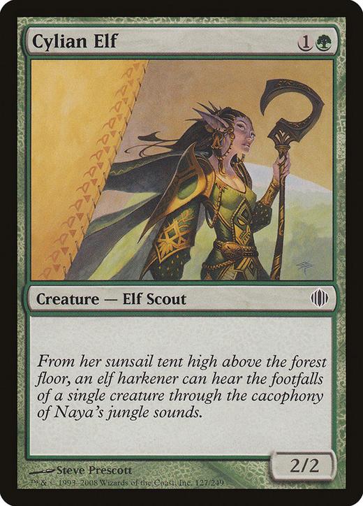Cylian Elf image