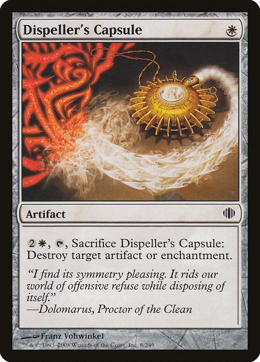 Dispeller's Capsule image