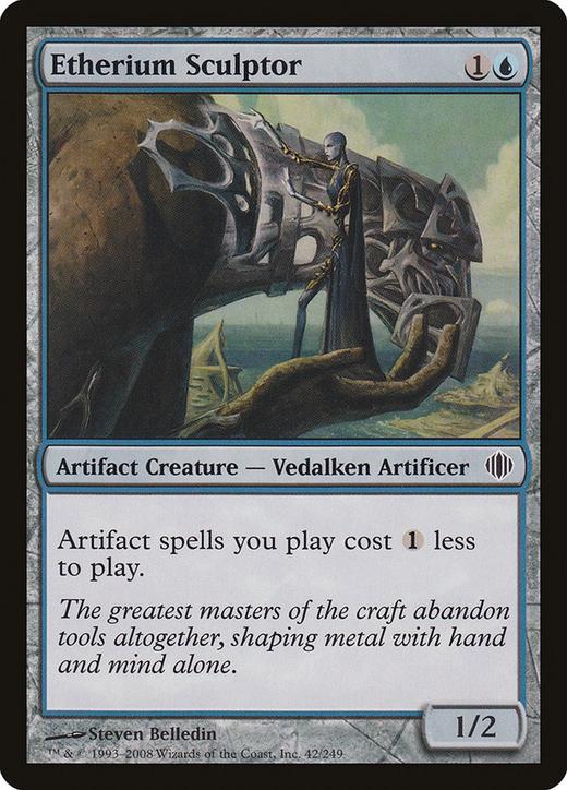 Etherium Sculptor image