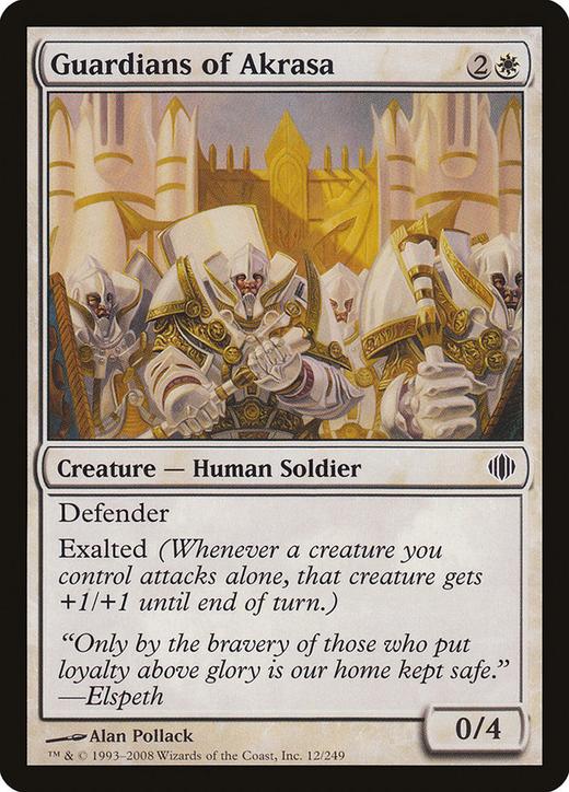 Guardians of Akrasa image