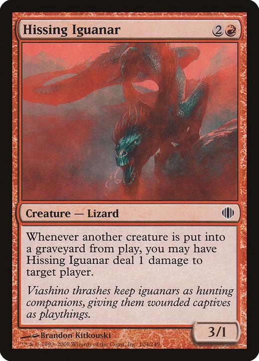 Hissing Iguanar image