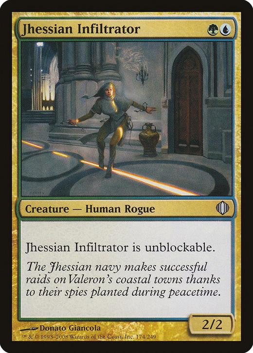 Jhessian Infiltrator image