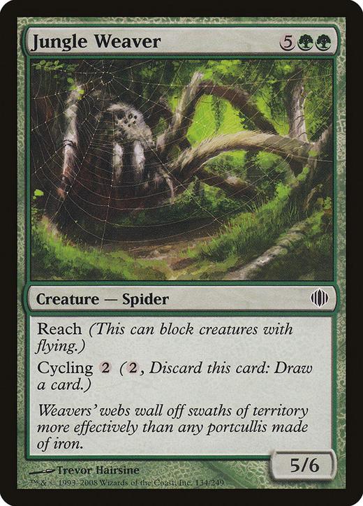 Jungle Weaver image