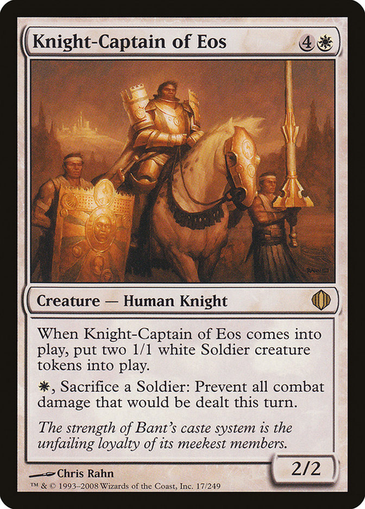 Knight-Captain of Eos image