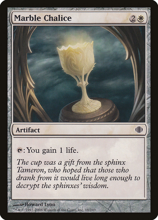 Marble Chalice image