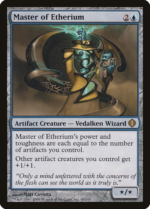 Master of Etherium image