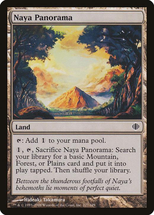Naya Panorama image