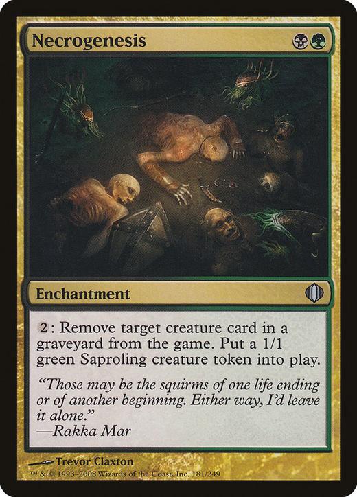 Necrogenesis image