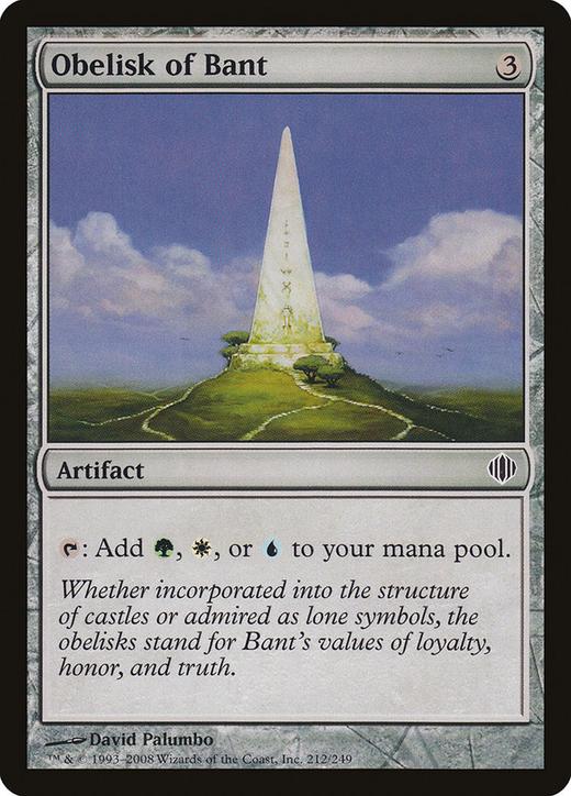 Obelisk of Bant image