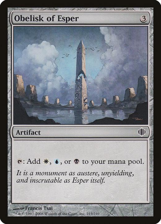 Obelisk of Esper image