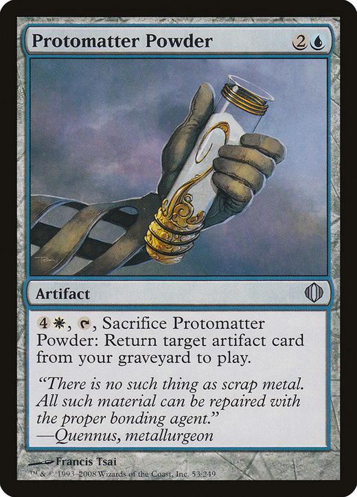 Protomatter Powder image