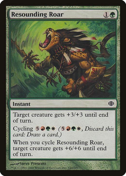 Resounding Roar image