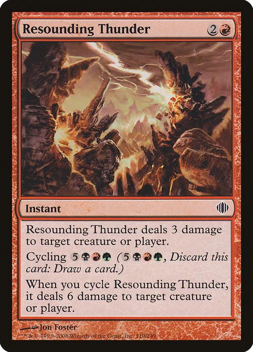 Resounding Thunder image