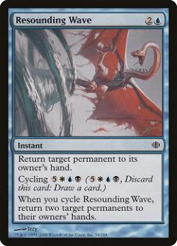 Resounding Wave image