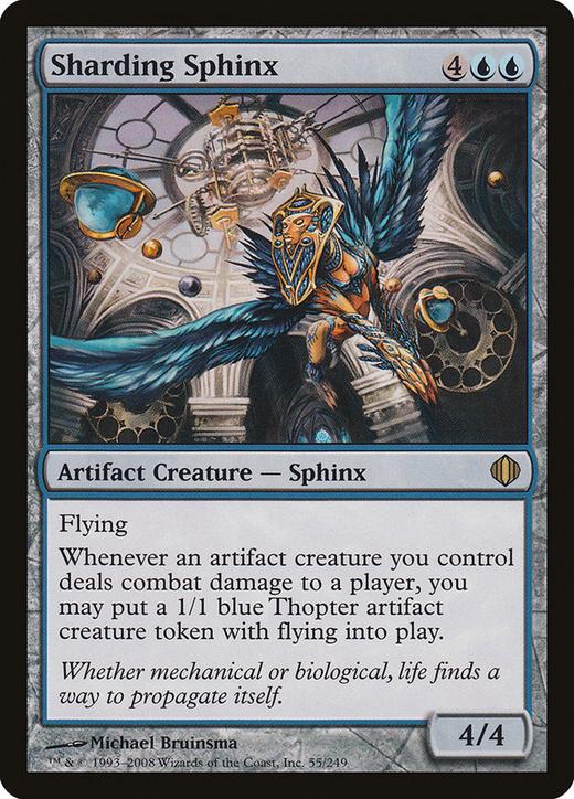 Sharding Sphinx image