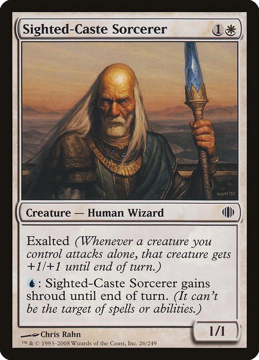Sighted-Caste Sorcerer image