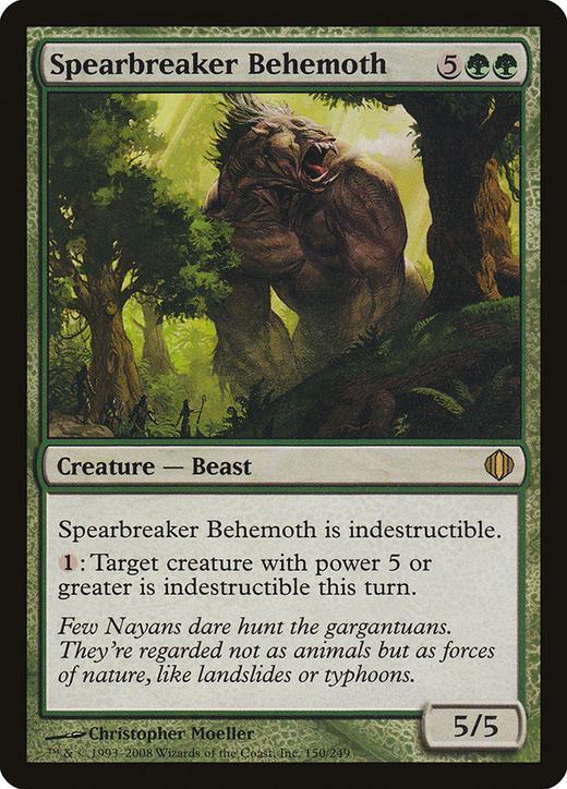 Spearbreaker Behemoth image