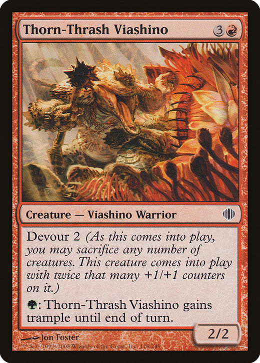 Thorn-Thrash Viashino image