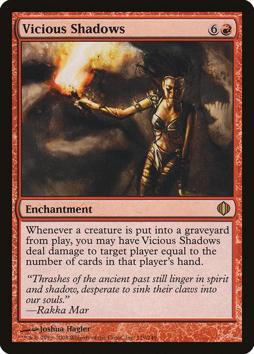 Vicious Shadows image