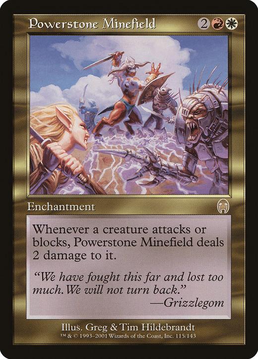 Powerstone Minefield image