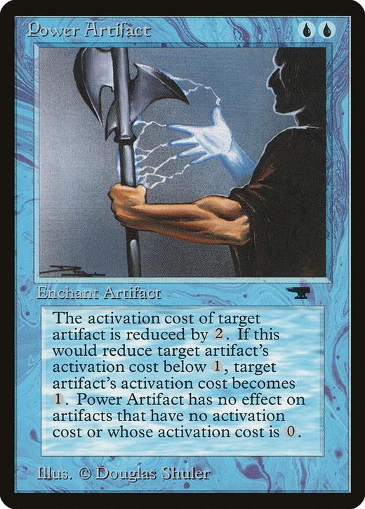Power Artifact?&width=200