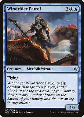 Windrider Patrol image