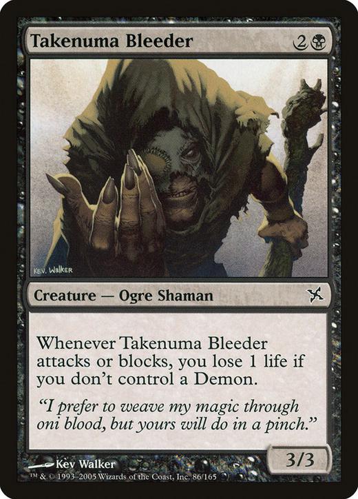 Takenuma Bleeder image