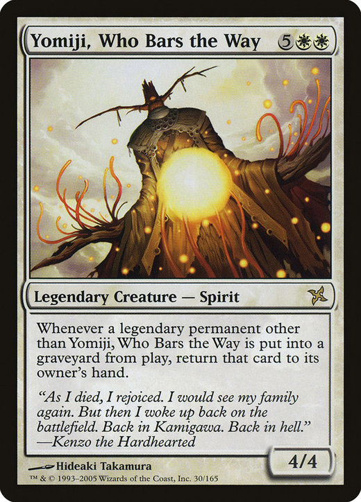 Yomiji, Who Bars the Way image