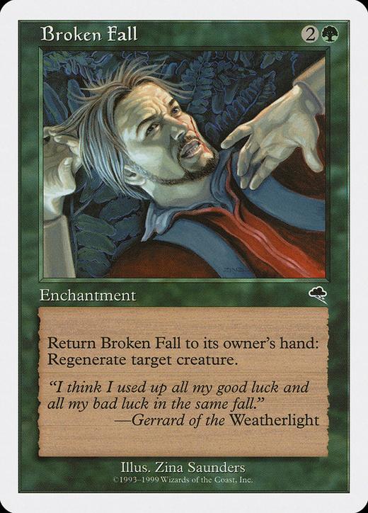 Broken Fall image