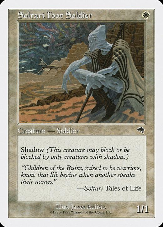 Soltari Foot Soldier image